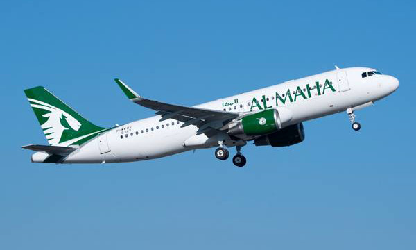 Photo : Al Maha Airways se concr�tise