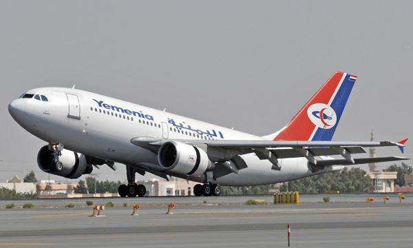 Yemenia Airways suspend ses op�rations