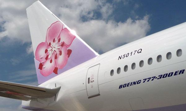 Bourget 2015 : China Airlines fait sensation avec l'am�nagement de son Boeing 777-300ER