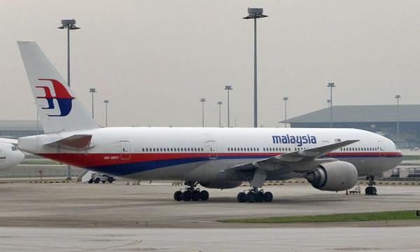 MH370 : le Parquet confirme que le flaperon retrouv� � La R�union provient du Boeing 777 9M-MRO