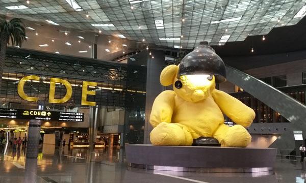 L'aéroport de Doha se prépare à une nouvelle expansion