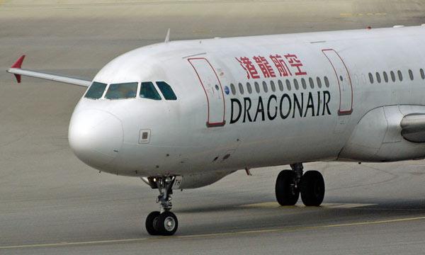 Cathay Dragon veut des monocouloirs remotorisés dès 2019