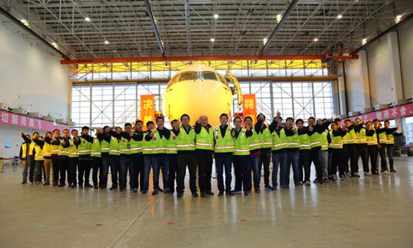 Le C919 rejoint le centre d'essais en vol de la COMAC