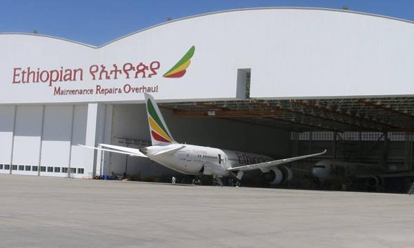 Ethiopian Airlines renforce ses capacités de MRO