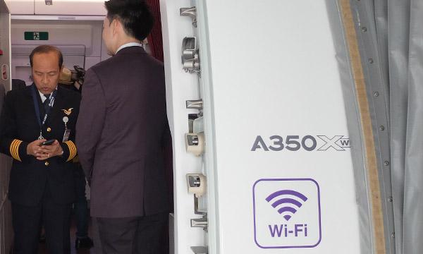 TG_A350_01.jpg