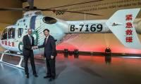 La Croix-Rouge de Pékin réceptionne son premier EC135