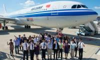 Photo : Air China prend possession de son 50e A330