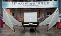 Korean Air livre les premiers AT winglets du Boeing 737 MAX