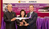Airbus takes a great interest in the MRO centre of Thai Airways at U-Tapao airport