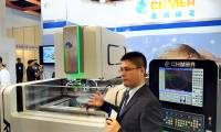CHMER dévoile une nouvelle machine EDM bien positionnée pour l'usine aéronautique 4.0