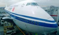 Résultats mitigés pour les compagnies aériennes chinoises en 2019, inquiétude face au Covid-19