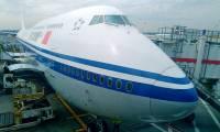 La Chine fustige la limitation des vols par la France