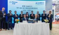 GAMECO se convertit au Boeing 767-300 BCF