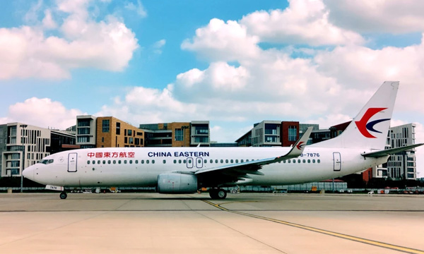 China Eastern va retrofiter tous ses Boeing 737NG avec des transpondeurs Thales