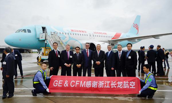 Le LEAP-1A a dépassé le million d'heures de vol en Grande Chine
