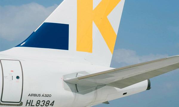 Aero K, huitième compagnie aérienne low-cost de Corée du Sud