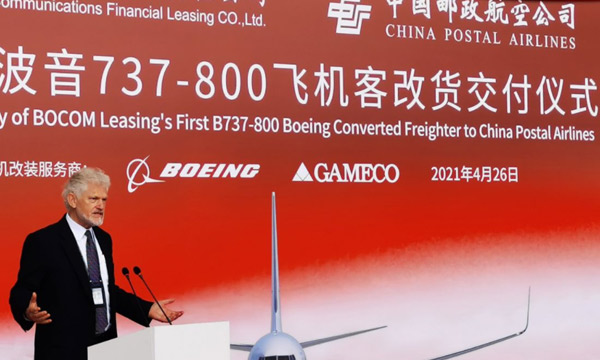 Premier Boeing 737-800BCF chinois pour GAMECO
