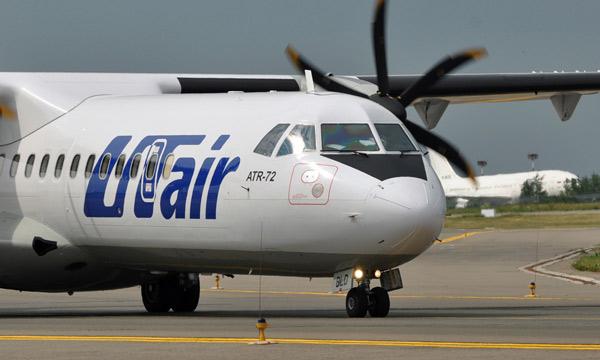 StandardAero va réviser les PW127M d'UTair