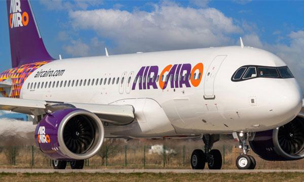 GECAS livre un Airbus A320neo à Air Cairo