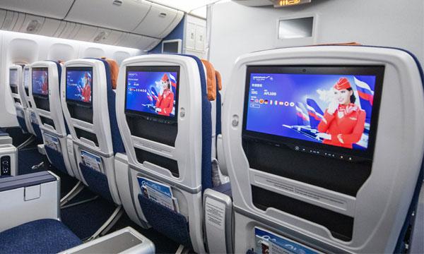 Aeroflot choisit Panasonic Avionics pour le système de divertissement en vol de ses Boeing 777