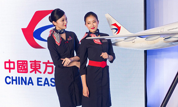 China Eastern change de couleurs