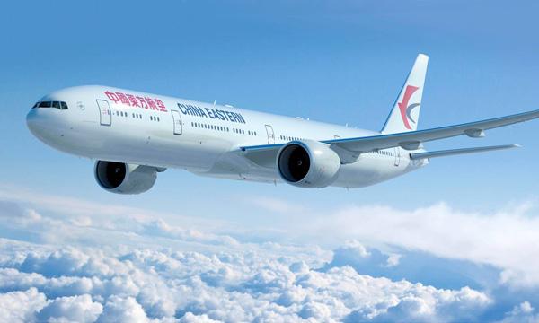 Boeing célèbre la livraison du 1er 777-300ER de China Eastern