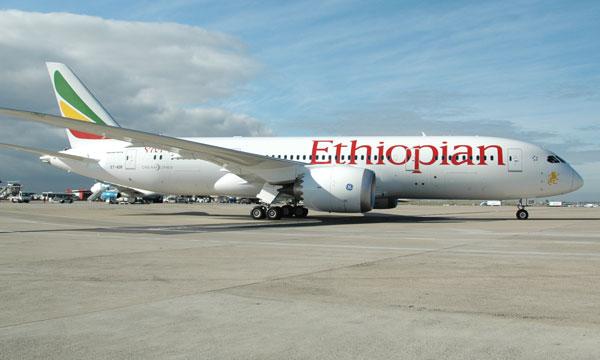 Ethiopian Airlines veut devenir la première compagnie aérienne africaine