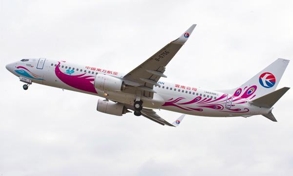 China Eastern acquiert 50 Boeing 737-800