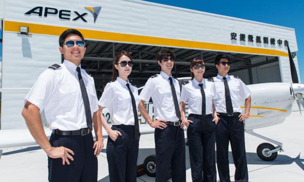 APEX Flight Academy décolle dans le ciel de Taïwan