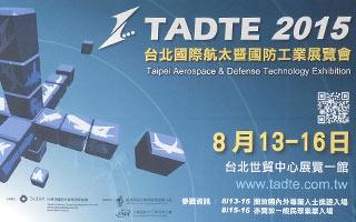 Dossier spécial Taïwan - Salon TADTE 2015