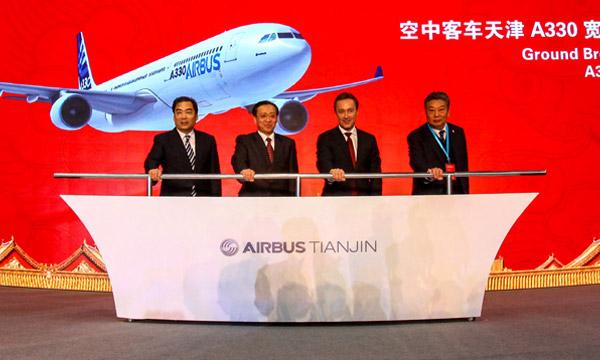 Airbus lance la construction de son centre de livraison A330 en Chine