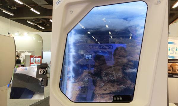 une nouvelle application de vision systems pour les cockpits. Black Bedroom Furniture Sets. Home Design Ideas