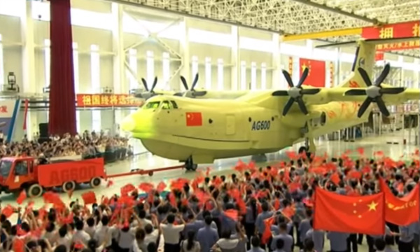 La Chine présente l'AG600, son avion amphibie
