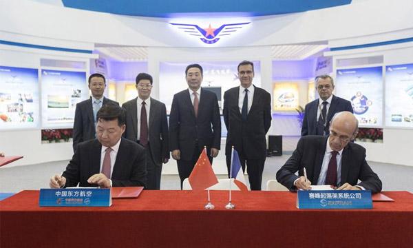 Safran et China Eastern s'allient sur la MRO des trains d'atterrissage A320 et 737