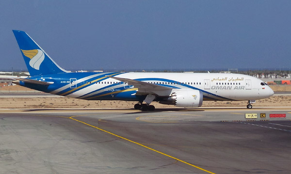 Oman Air veut décrocher sa cinquième étoile