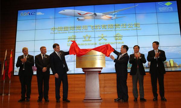 La Chine et la Russie officialisent leur partenariat sur le long-courrier