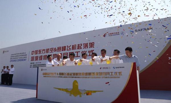 Safran Landing Systems pose la première pierre de son nouveau hangar MRO en Chine