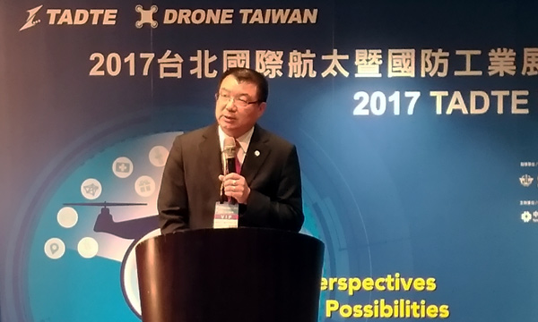 Taïwan : L'industriel AIDC en pleine mutation