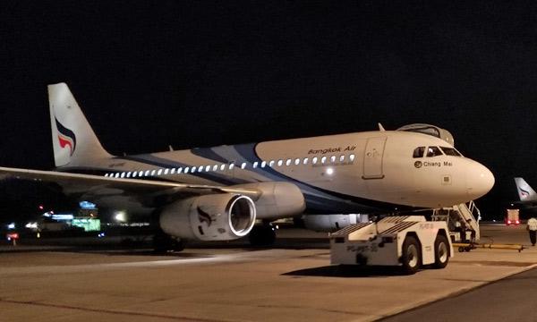 Bangkok Airways souhaite bientôt remplacer sa flotte d'A319