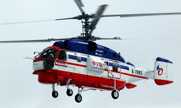 Livraisons en vue pour le Ka-32А11BC