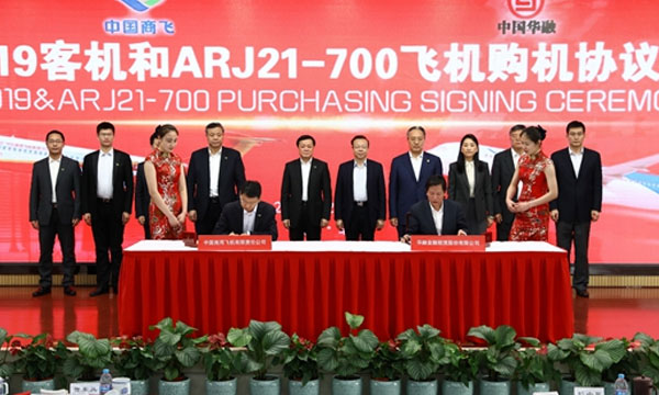 Huarong Financial Leasing s'engage sur 30 C919 et 20 ARJ21