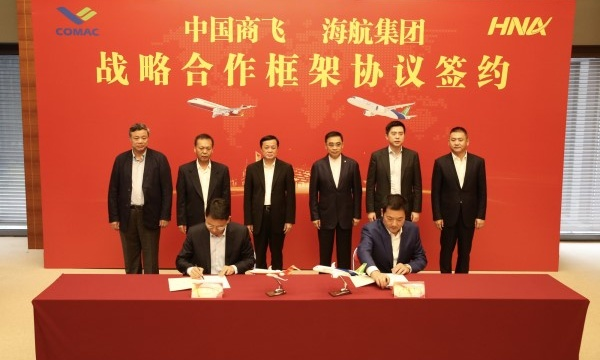 Le groupe HNA va acquérir 100 ARJ21 et 200 C919
