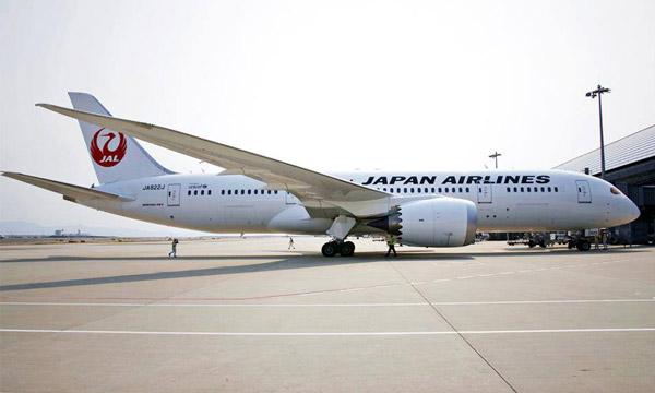 Japan Airlines prépare sa low-cost long-courrier