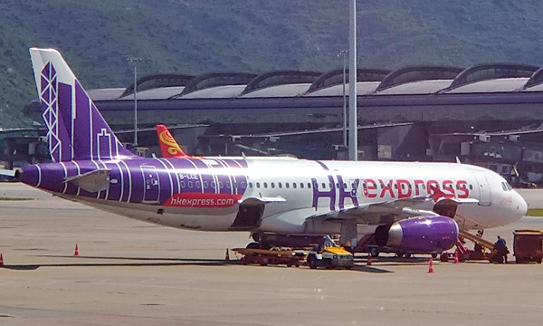 Cathay Pacific to buy budget airline HK Express for $628 mn