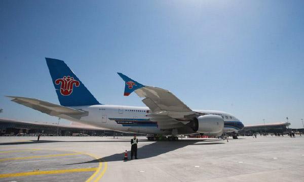Début des vols d'essai au nouvel aéroport géant de Pékin