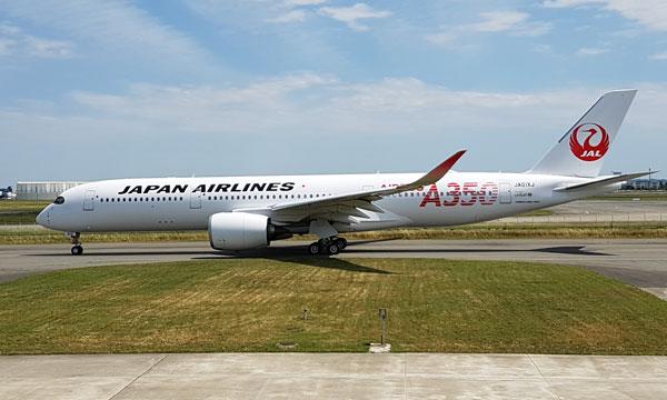 Japan Airlines lève le voile sur la cabine de ses Airbus A350-900