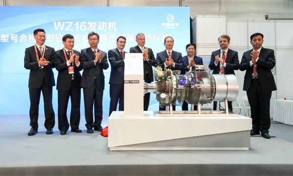 La Chine avance avec le WZ16 de Safran, premier moteur entièrement certifié sur place