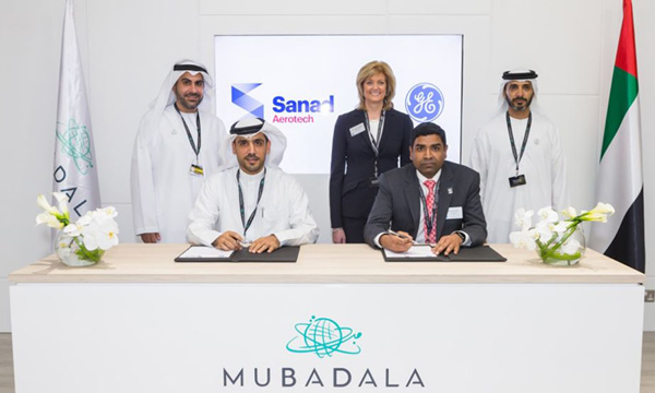 Mubadala structures its Services activity
