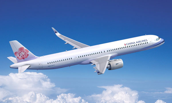 Airbus A321neo : China Airlines opte pour les PW1100G de Pratt & Whitney