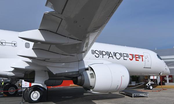 Mitsubishi : vers un sixième report pour l'avion régional SpaceJet